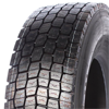 �������� ���� 315/80 R22.5 Michelin X Multiway 3D XDE